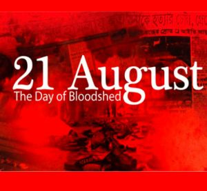 15th anniversary of Aug 21 grenade attacks today