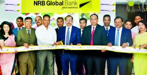 Syed Habib Hasnat, Managing Director of NRB Global Bank Limited, inaugurating the shifted Banani Branch to Bay's Bellavista, Holding No 96, Road-11, Block- C, in Dhaka on Sunday. Among others Deputy Managing Director Mohammad Shamsul Islam, Divisional Heads from Head Office and Branch Managers were also present.