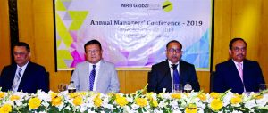 Syed Habib Hasnat, Managing Director of NRB Global Bank Limited, presiding over its Annual Mangers Conference-2019 at a hotel in the city on Saturday. Md. Golam Sarwar, AMD, Kazi Mashiur Rahman Jayhad, Mohammad Shamsul Islam, DMDs and all divisional heads and branch managers' of the Bank were also present.