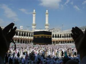 1, 27,198 Bangladeshi pilgrims to perform hajj this year