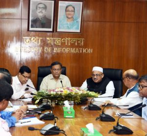 Hasan asks Info Ministry officials to project govt's dev works