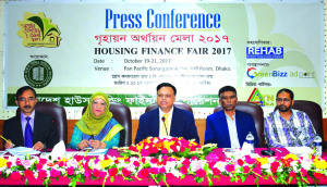 Bangladesh House Building Finance Corporation will organize \'Housing Finance Fair-2017\' on 19-21 October 2017 at Pan Pacific Sonargaon Hotel. Debasish Chakrabarty, Managing Director of the corporation informs at a press conference at its auditorium on W