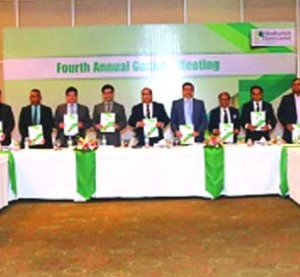 Humayun Kabir, Chairman, Board of Directors of Modhumoti Bank Limited, presiding over its 4th AGM at a city hotel on Thursday. The AGM approved 10percent Cash Dividend for the year 2016. Md. Shafiul Azam, Managing Director, Shaikh Salahuddin, Vice-Chairman, Barrister Sheikh Fazle Noor Taposh MP, EC Chairman and Kazi Ahsan Khalil, DMD of the bank among others were also present.