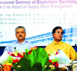 "Engr. Md. Nurul Huda, Chairperson of Chartered Institute of Procurement & Supply (CIPS) Bangladesh Branch, presiding over a professional seminar on `Blockchain Tecgnology and its impact on Supply Chain Management"" held at LGED Conference Room in the city recently. Md. Abul Kalam Azad, Chief Engineer of LGED, Dr. Zafrul Islam, Lead Procurement Specialist of the World Bank, CIPS members and procurement specialists were also present."