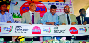 Prime Minister's APS Advocate Saifuzzaman Shekhor, inaugurating an Agent Banking outlet of Islami Bank Bangladesh Limited at Sreepur Bazar in Magura District on Monday as chief guest. Abu Reza Md. Yeahia, DMD, Mizanur Rahman, Head of Jashore Zone, Md. Jahangir Alam, Head of Magura Branch of the bank and local elites were also present.