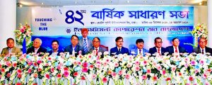 Prof. Dr. Mojib Uddin Ahmed, Chairman, Board of Directors of the Investment Corporation of Bangladesh (ICB), presiding over its 42nd AGM at a hotel in the city on Saturday. Kazi Sanaul Hoq, Managing Director and other directors of the organization were also present.
