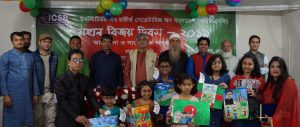 ICSB CELEBRATES THE 49TH VICTORY DAY WITH JOY AND ENTHUSIASM