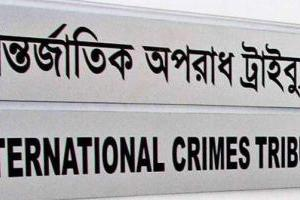 ICT probe body releases reports on two war crimes cases