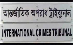 Tribunal frames 2 charges against 4 Moulvibazar war crimes accused