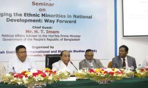 Govt takes uplift plans for small anthropological groups: Imam