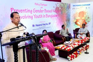 Unite to destroy anti-feminine forces: Inu
