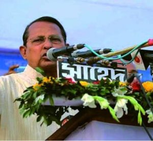 Election to be held as per constitution: Inu