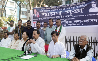 Unite to defend democracy earned with blood of Dr. Milon: Inu