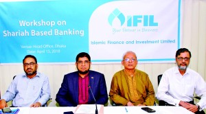 Dr. Mohammed Haider Ali Miah, Managing Director of EXIM Bank Limited, presiding over a day-long workshop on 'Shariah Based Banking' organized by Islamic Finance and Investment Limited (IFIL) at its head office in the city on Friday. Abul Quasem Haider, Chairman, Mohammad Ruknuzzaman, Managing Director (CC) and Hafez Maulana Mufti Shabbir Ahmad, Member, Board of Directors of IFIL, were also present.