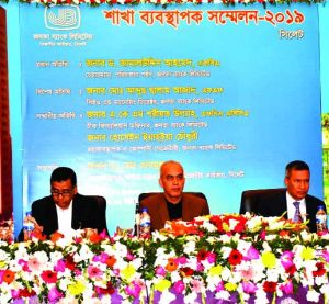 Dr. Jamaluddin Ahmed, Chairman, Board of Directors of Janata Bank Limited, presiding over its 'Branch Managers' Conference of Sylhet Divisional office at its local office on Saturday. Md. Abdus Salam Azad, CEO, AKM Shariat Ullah, CFO and Hossain Yeahyea Chowdhury, Company Secretary, were also present.