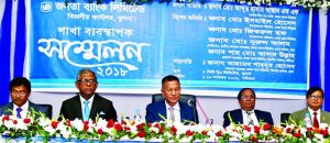 Md. Abdus Salam Azad, CEO of Janata Bank Limited, presiding over the Branch Managers Conference of Khulna Divisional Office at the divisional office recently. Md. Zikrul Hoque, Md. Ismail Hossain, DMD's, Ahmed Shahnoor Hossain, GM of Divisional Office, concern executives and branch managers of the Bank were also present.