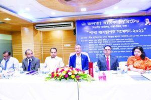 Abdus Salam Azad, CEO & Managing Director of Janata Bank Limited, presiding over the Managers Conference of Dhaka North Zone of the bank at its divisional office in the capital on Saturday. Md. Abdul Zabbar, DMD and other senior officials were present.