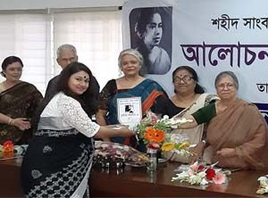 BNSK observes 88th birthday of Shaheed Journalist Selina Parvin