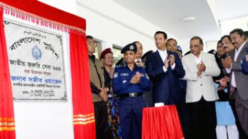 Joy inaugurates emergency service '999'