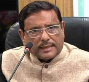 BNP is a terrorist party: Quader