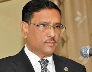 Govt. has no political intention to arrest Begum Zia: Quader