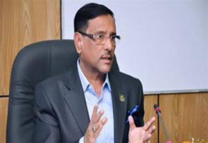 All united to work for Ivy: Quader