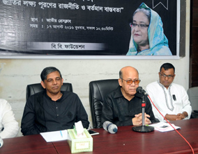 Anti-liberation forces indulging in anti-state conspiracies: Quamrul