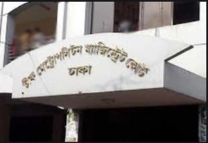 Indictment hearing in two cases against Khaleda March 28