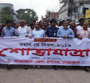 Govt to build exploitation free 'Sonar Bangla': Khasru