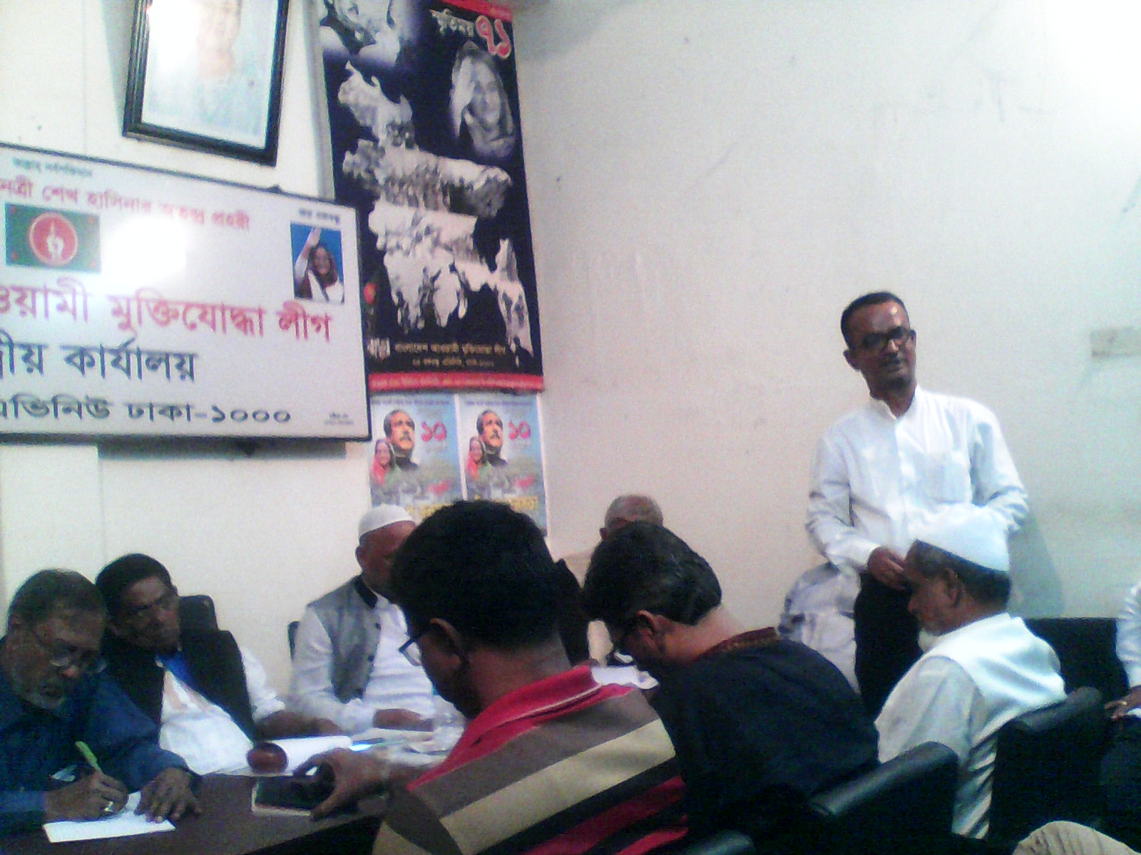 Dr. Kutubuddin Chowdhury is seen to deliver his speech