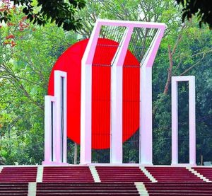 No more than five persons at a time for homage at Shaheed Minar
