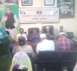 Bangladesh Awami Muktijoddah League holds a discussions and Milad Mahfil to mark the 70th Founding Anniversary of Bangladesh Awami League