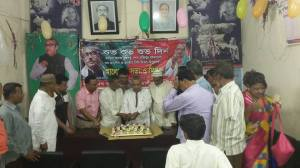 Bangladesh Awami Muktijodda League, BAML Central Committee cuts cake at its office to mark the Birth Day of Bangabandhu
