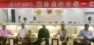 Khasru for exchange of expertise, experience in tea sector with China