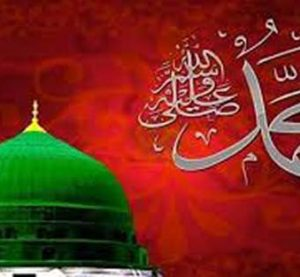 Holy Eid-e-Miladunnabi on Nov 21