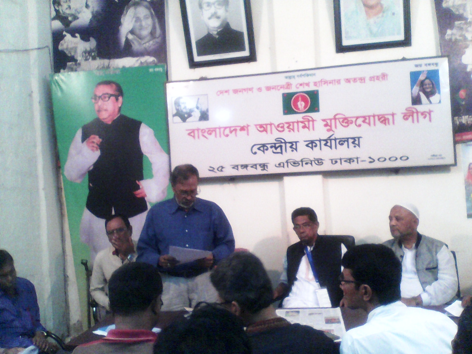 Govt to increase allowances of freedom fighters: Motiur