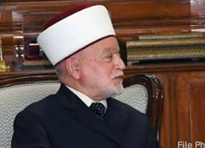 Country witnesses progress in past 10 years: Grand Mufti
