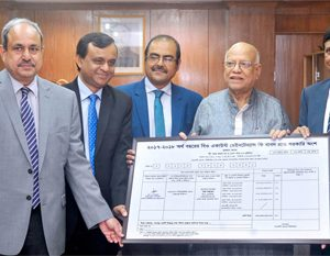 Participation of all parties in polls good for dev: Muhith
