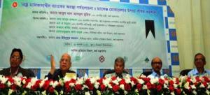Some banks responsible for NPL: Muhith