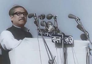 AL to observe seven-day programme for recognizing Bangabandhu's March 7 speech