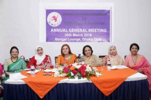 The Annual General Meeting 2015 of Dhaka Women Chamber of Commerce & Industry (DWCCI) held in the city today