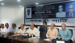 Next election will be held on time: Nasim