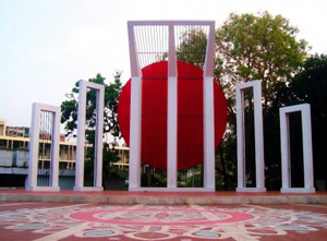 Nation set to pay homage to language martyrs