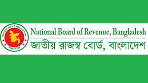 NBR to expand tax net for boosting revenue earnings