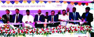 Mohammad Nawaz, Director of South Bangla Agriculture & Commerce (SBAC) Bank Ltd, inaugurating its 66th branch at Abdullahpur in South Keranigonj of Dhaka on Sunday. Md. Golam Faruque, Managing Director of the bank presided over the ceremony. DMD Tariqul Islam Chowdhury, Company Secretary Md. Mokaddes Ali and Branch Manager Salil Kumar Dutta were present.