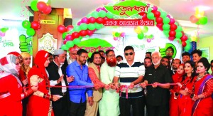 Bazlur Rahman, Chairman of Notundhara Assets Limited, inaugurating its three-day long single Housing Fair-2018 at a hotel in the city recently. Sadi Uz Zaman, Managing Director, Ferdous Alam Khan, CEO and Merina Sadi, DMD of the company among others were also present.