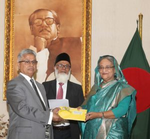 NRB Global Bank donates Tk 25 lakhs to PM's relief fund