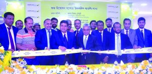 Nizam Chowdhury, Chairman of NRB Global ank Limited, inagurating its Islami Banking Branch at BJashore recently. Independent Director Dr. Md. Nizamul Hoque Bhuiyan, Managing Director Syed Habib Hasnat, AMD Md. Mostafizur Rahman Siddiquee, and local elites were also present.