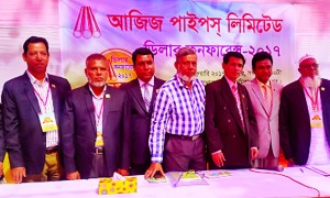 Md Nurul Absar, Managing Director of Aziz Pipes Ltd, inaugurates its Dealer Conference-2017 at its factory in Faridpur recently. AHM Zakaria, Secretary, Md Mokbul Hossain, Manager, Md Rashidul Hasan, Assistant General Manager (Factory) and others officials of the company were present among others.