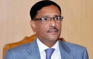 GDP to increase by 2 percent due to Padma Bridge: Quader